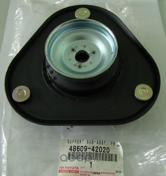 KYB SM5658