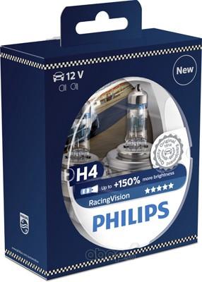 12342RVS2 Philips Лампа галогеновая Racing Vision H4 +150% (2 лампы) 12V 55W P43t-38 S2