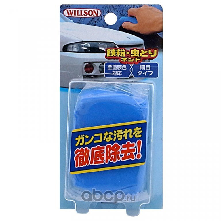 WILLSON WS03074