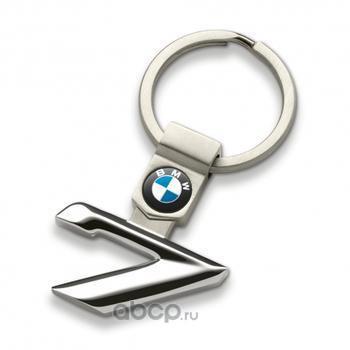 BMW Logo Keyring 80272454771 RRP £20