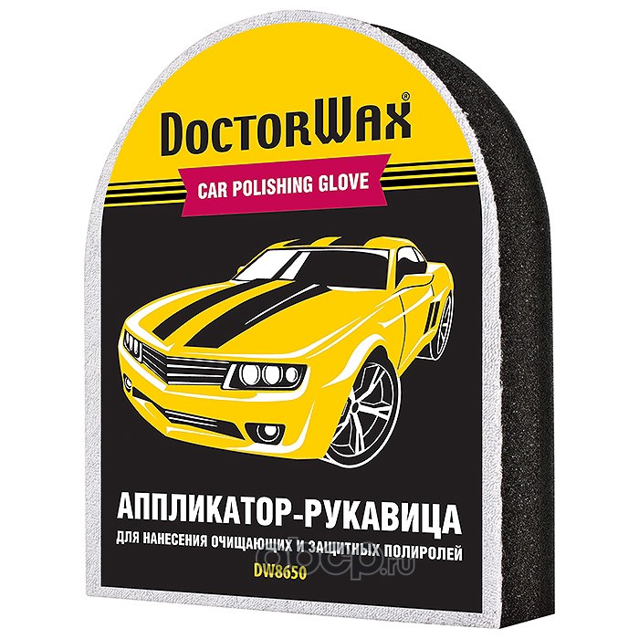 Doctor Wax DW8650