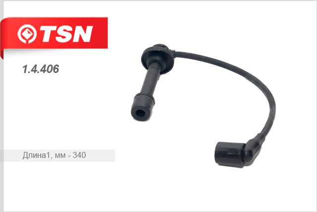 Запчасти  Chery s11-3707030 провод высоковольтный TSN арт. 14406 ИП Гребенюк Л.Е
