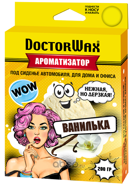 Doctor Wax DW0804