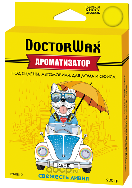 Doctor Wax DW0810