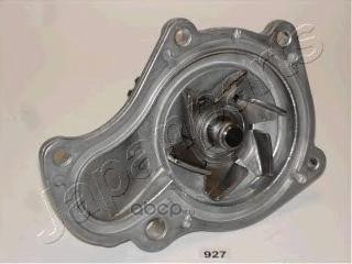 Japan Parts Ru 361/Stand with Flange