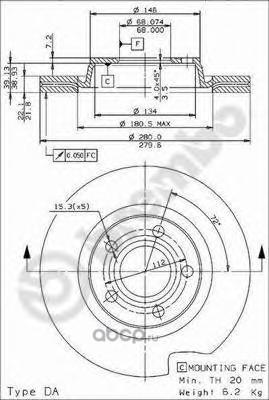 Brembo 09719611 Тормозной диск