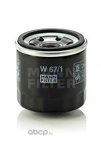 MANN-FILTER W671 Фильтр масляный двигателя