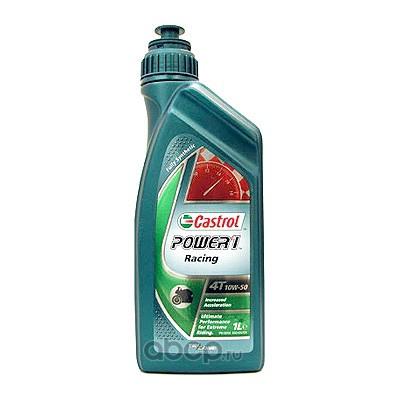 Castrol 4651600060 Power 1 Racing 4T 10W-50 1 л масло моторное
