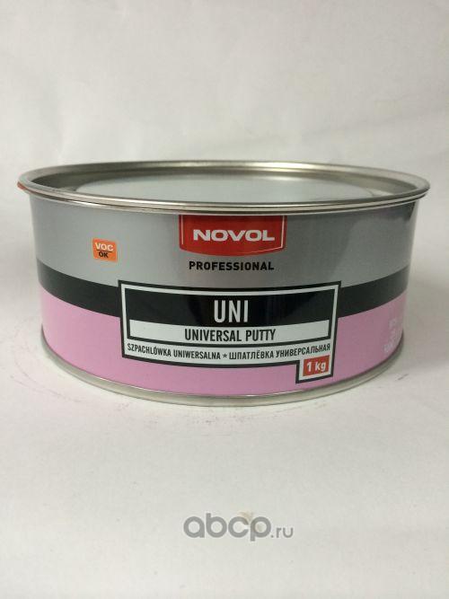 Novol 1103 Шпатлевка  NOVOL UNI универсальная 1кг