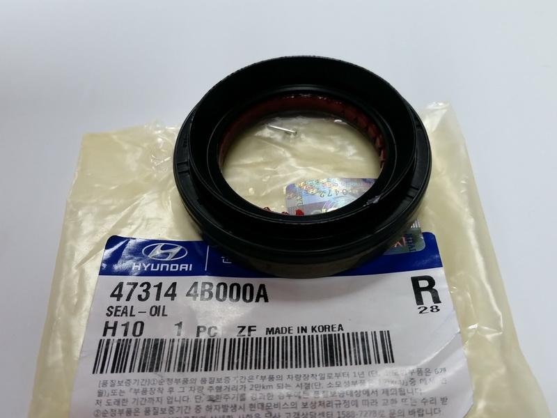 hyundai kia 934903s110 контактная группа фото