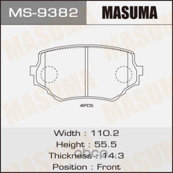 Masuma MS9382 Колодки дисковые MASUMA, AN-451K, NP9002, P79009 front (1/12)