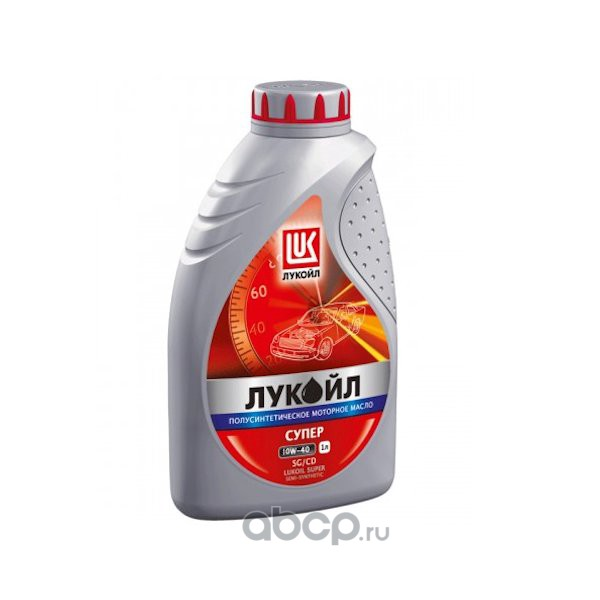 LUKOIL 19191 Масло моторное LUKOIL SUPERSEMI-SYNTHETIC 10W-40 10W-40 полусинтетика 1 л.