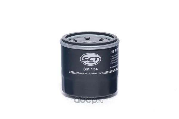 SCT SM134 Масляный фильтр NISS X-TRAIL 01-/08-/15-/TIIDA 07-/SENTRA/QASHQAI/JUKE/NOTE/MAZDA 3 03-/13-
