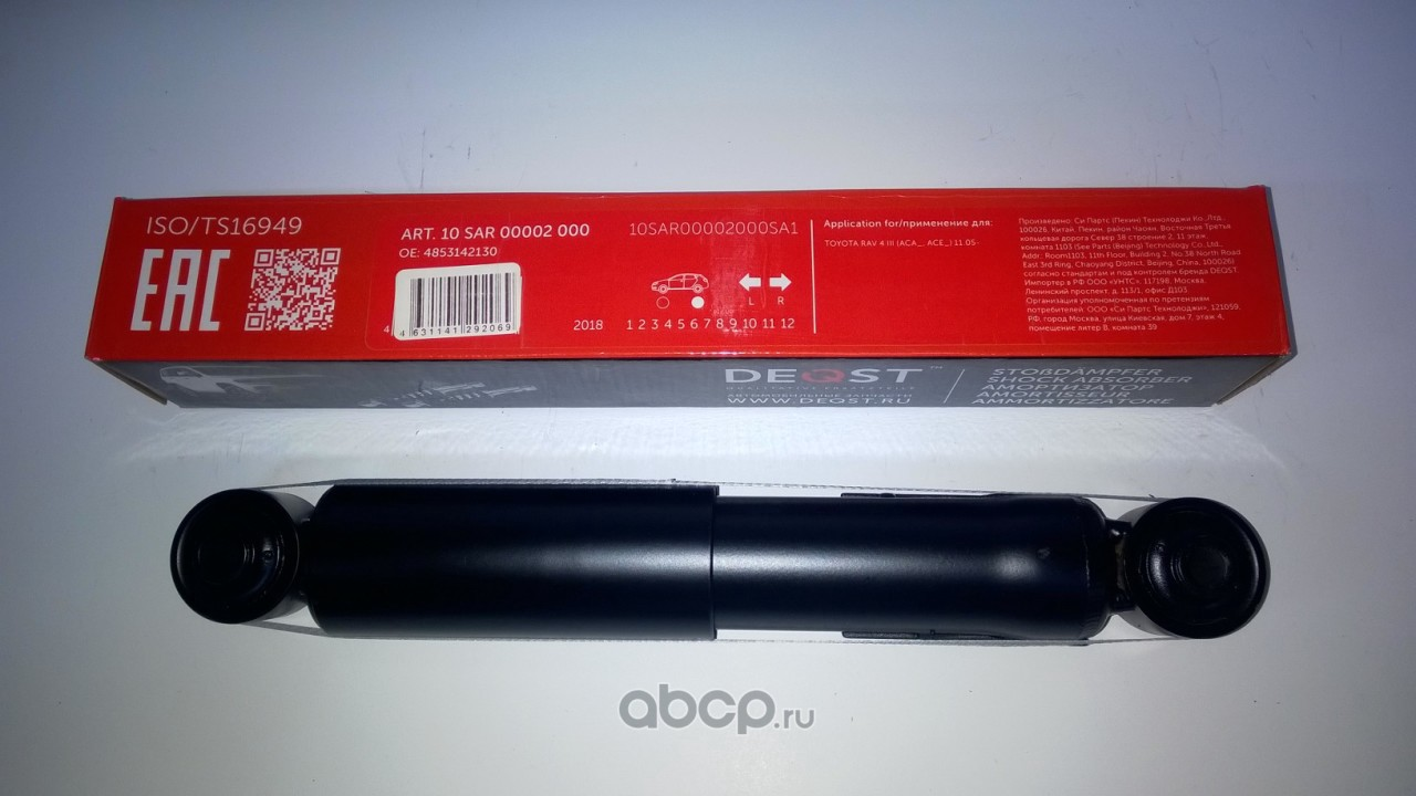 10SAR00002000 DEQST Амортизатор подвески задний TOYOTA RAV 4 III (ACA_, ACE_) 11.05-