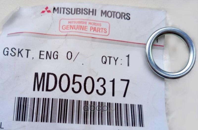 MD050317 MITSUBISHI Шайба металлическая, Код: MD050317