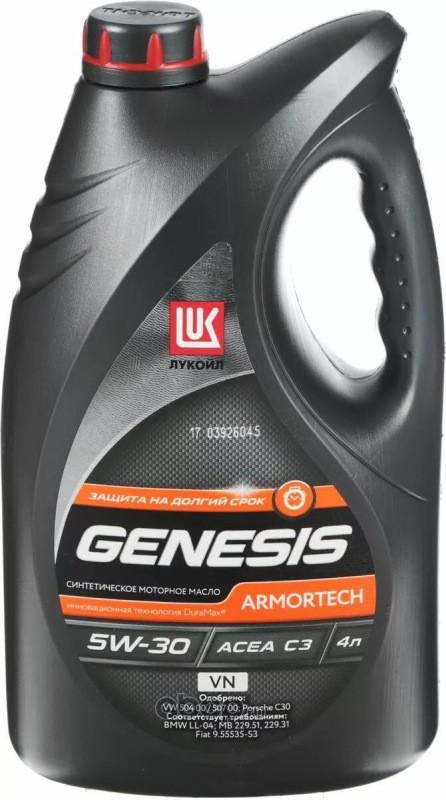 LUKOIL 3149300 Масло моторное LUKOIL GENESIS ARMORTECH GC 5W-30 синтетика 4 л.