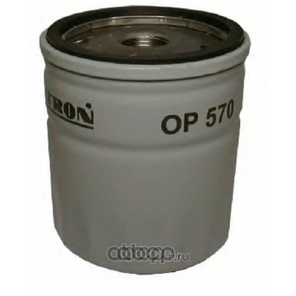 Filtron OP570 Фильтр масляный Filtron