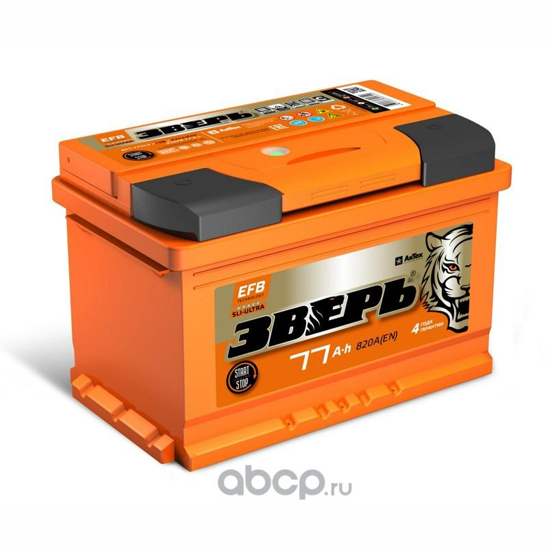 ЗВЕРЬ ZVEFB773R Батарея аккумуляторная 77А/ч 820А 12В обратная поляр. стандартные клеммы