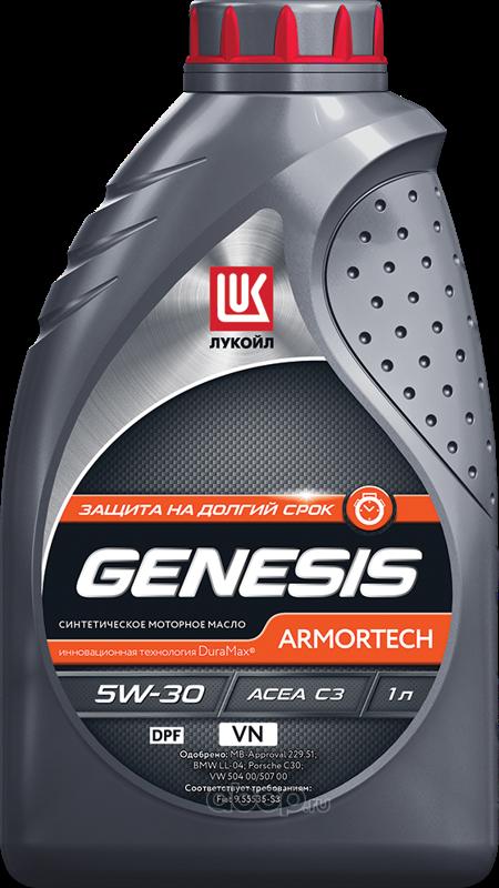 LUKOIL 3149368 Масло моторное LUKOIL GENESIS ARMORTECH GC 5W-30 синтетика 1 л.