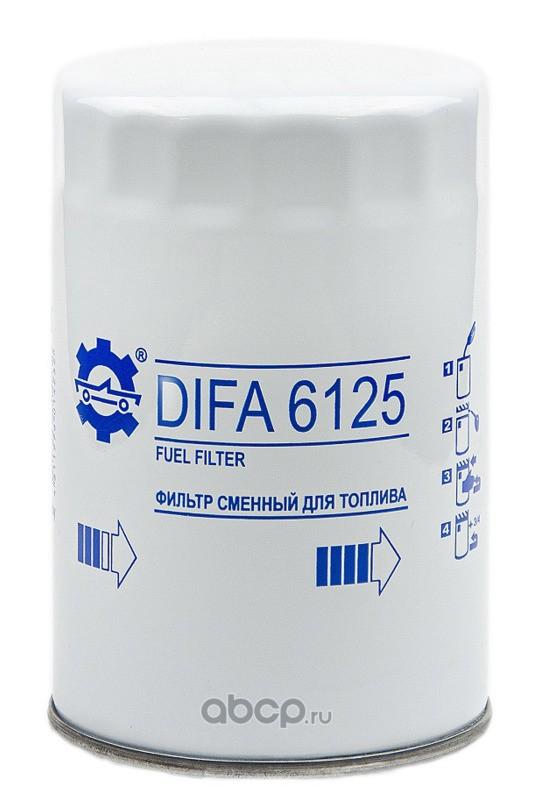 DIFA DIFA6125 Фильтр топливный
