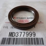 MITSUBISHI MD377999