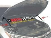 Дверь передняя кузова Toyota Highlander на складе ...