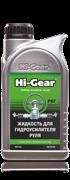 Hi-Gear HG7042R
