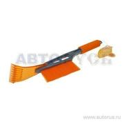AIRLINE ABR09 Щетка от снега и льда (45 см)