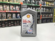 Shell 550046372 Масло моторное Shell Helix HX8 Synthetic 5W30 синтетическое 1 л