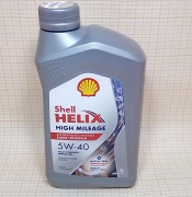 Shell 550050426 Масло моторное Shell Helix High Milleage 5W40 синтетическое 1 л