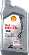 Shell 550051580