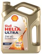 Shell 550046371